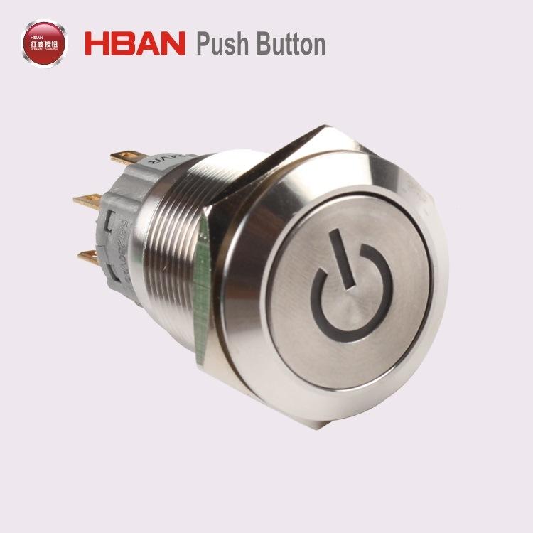 China 19mm DOT-Illuminated with Power Start Symbol Push Button ...