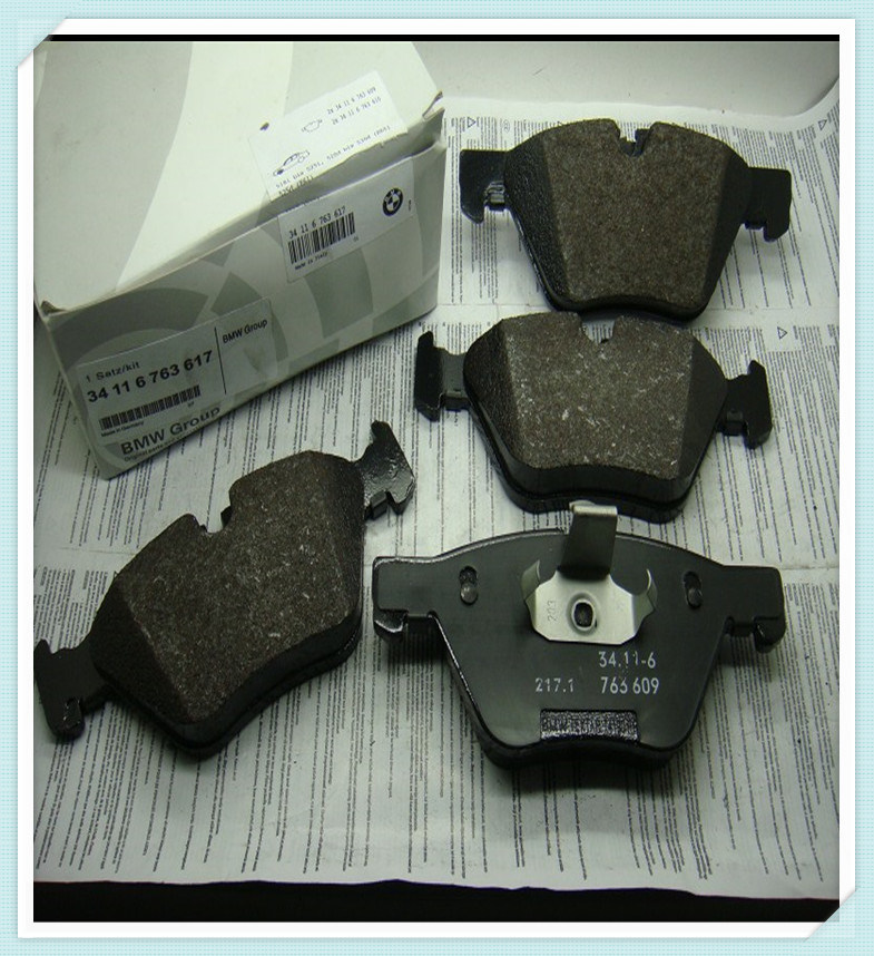 Brake Pad D1088 OEM OE No. 43022shja00 For Honda Odyssey
