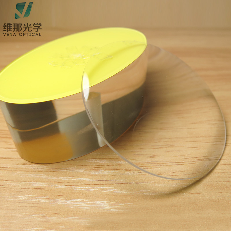 1.523 Round Top Bifocal Lens Photochromic (CE and ISO9001)
