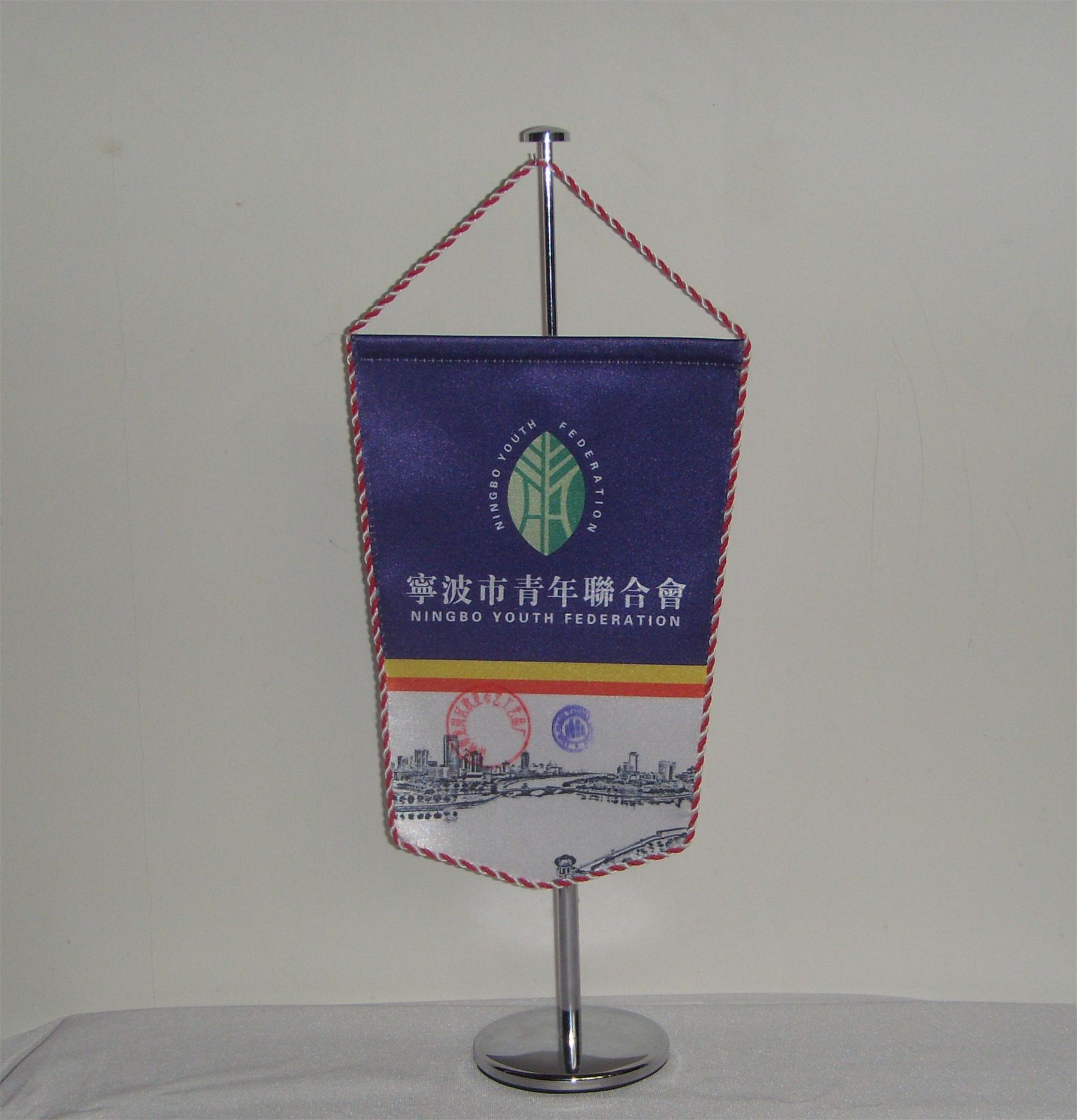 Festival Advertisement Sports Banner 0006 pictures & photos