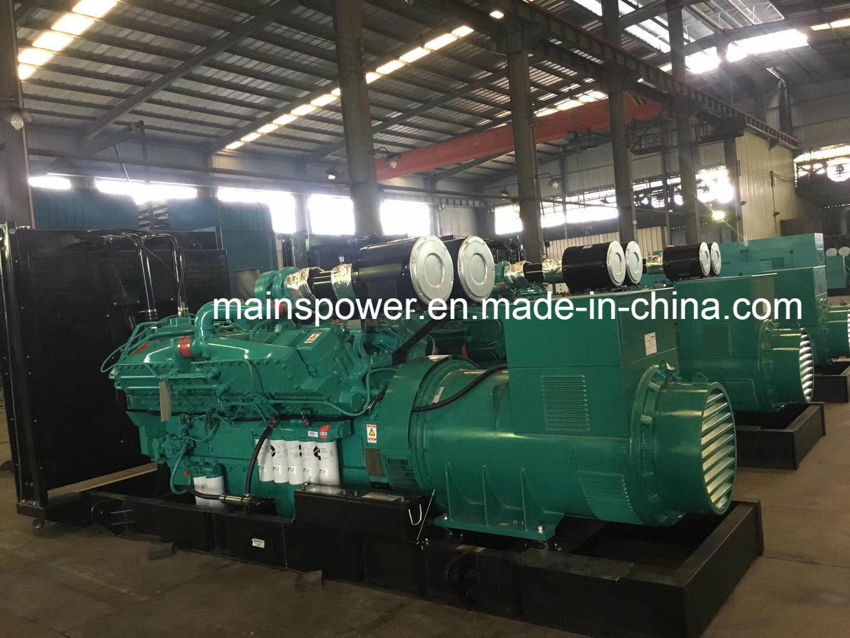 China 1400kVA 1120kw Standby Rating Cummins Power Generation Kta50-G3  Diesel Generator - China Cummins Generator, Diesel Generator