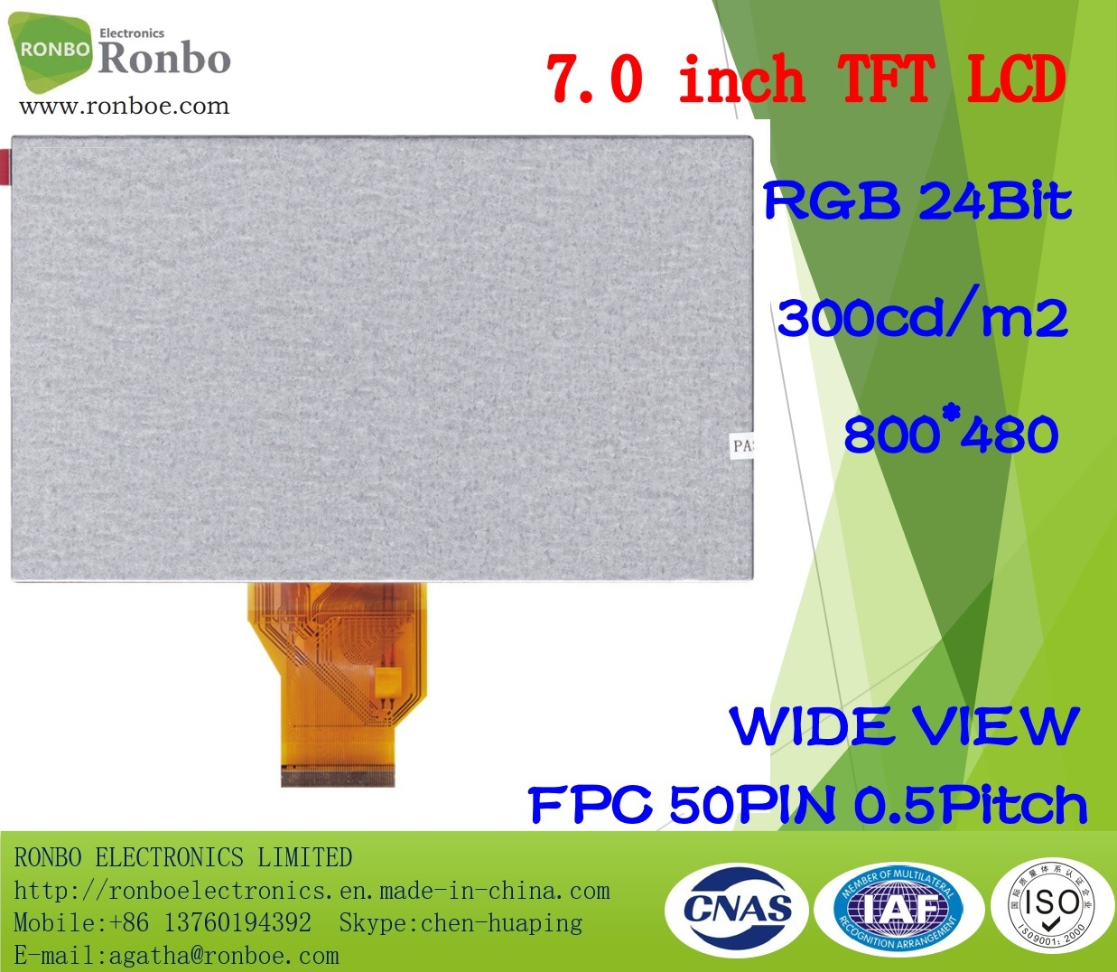 "7.0"" 800*480 RGB 50pin 300CD/M2 TFT LCD Screen for POS, Doorbell, Medical pictures & photos"