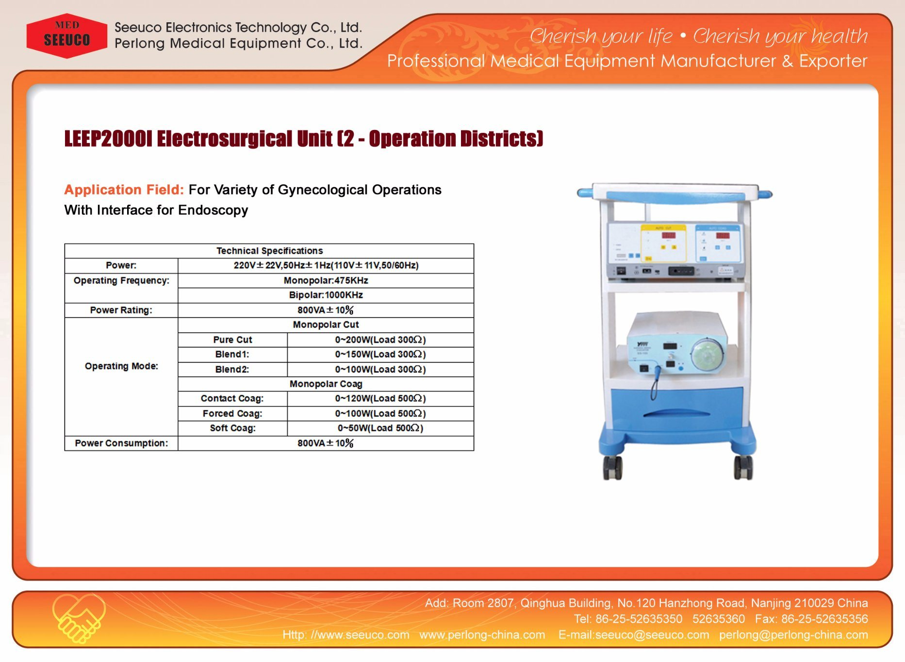 [Hot Item] Medical Equipment Supply Gynecological Electrosurgical Unit