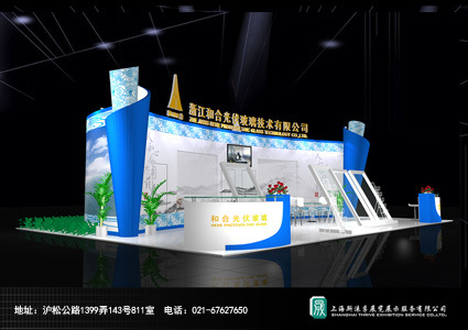 Exhibition Booth Decoration : China exhibition standbooth decoration construction design and