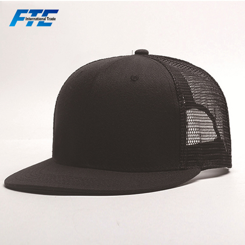 8be35e9f38c39 China Wholesale Blank Trucker Mesh Hat Solid Snapback Trucker Cap ...