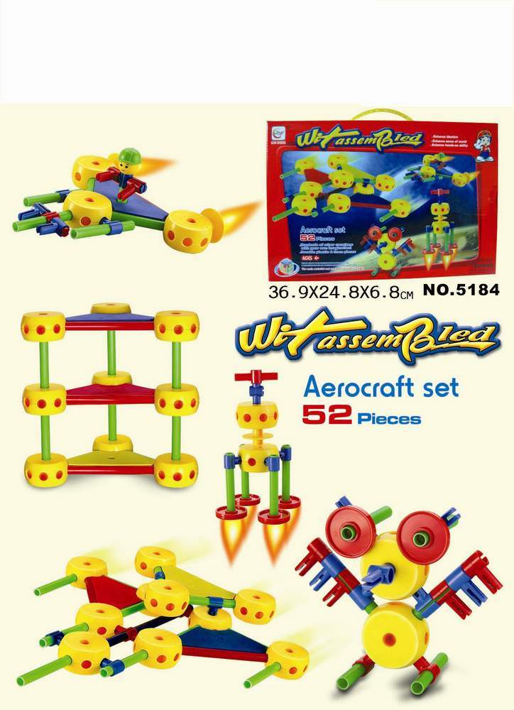 China Educational Toys- Construction Sets-Building and ...