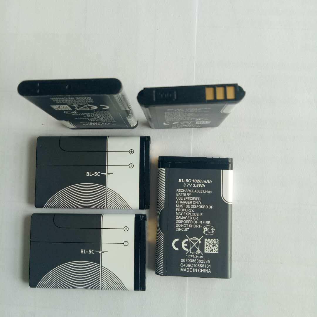 Gb T 18287 2013 China Mobile Phone Battery Bl 5c 600mah 800mah Circuit Charger 1020mah