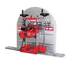 270mm Manual Construction Wall Cutter Machine (OB-750)