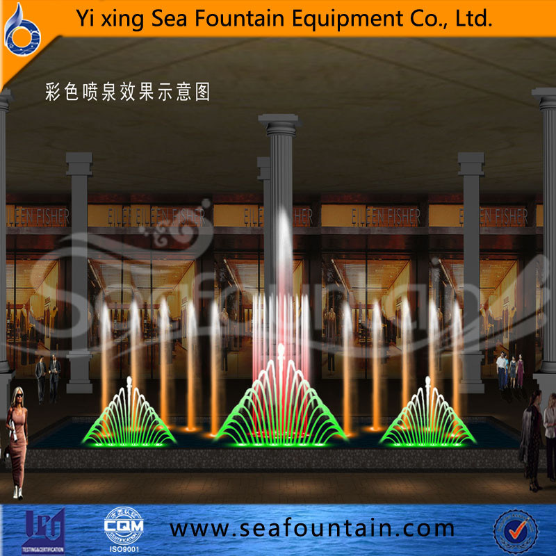 Contemporary Music Interactive Fountain pictures & photos
