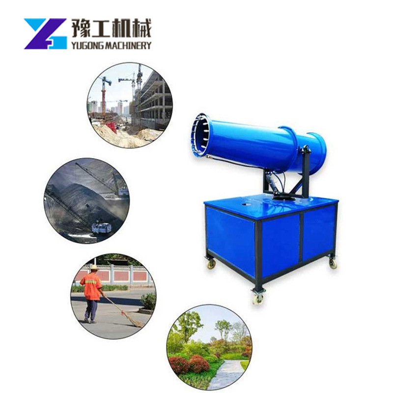China Air Cannon, Air Cannon Wholesale, Manufacturers, Price   Made