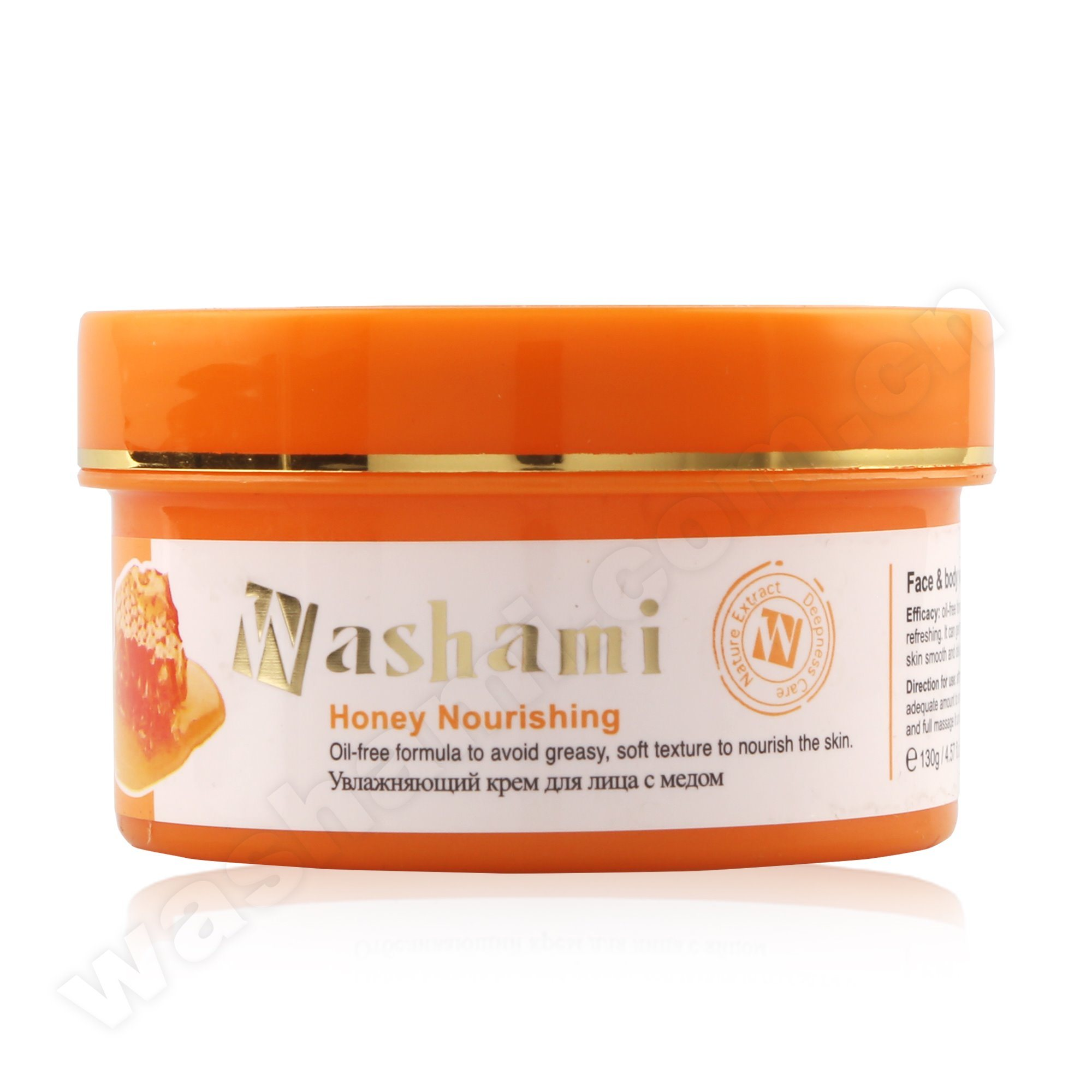 Washami Skin Lightening Face Whitening Cream pictures & photos