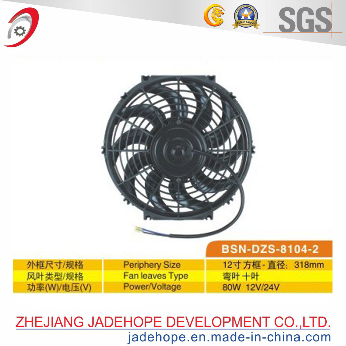 "16/"" 12V 120w High Power Electric Car Engine Radiator Cooling Fan"