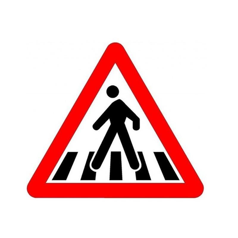China Triangle Aluminum Warning Road Signs China Metal Traffic Sign Warning Road Sign