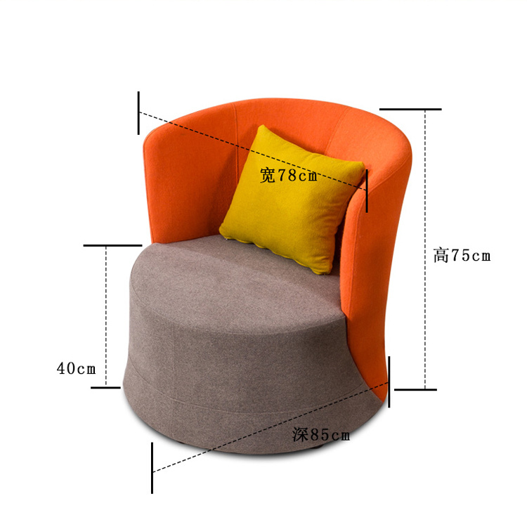 Low Back Tub Chair As Single Seater Sofa In Fabric Colors