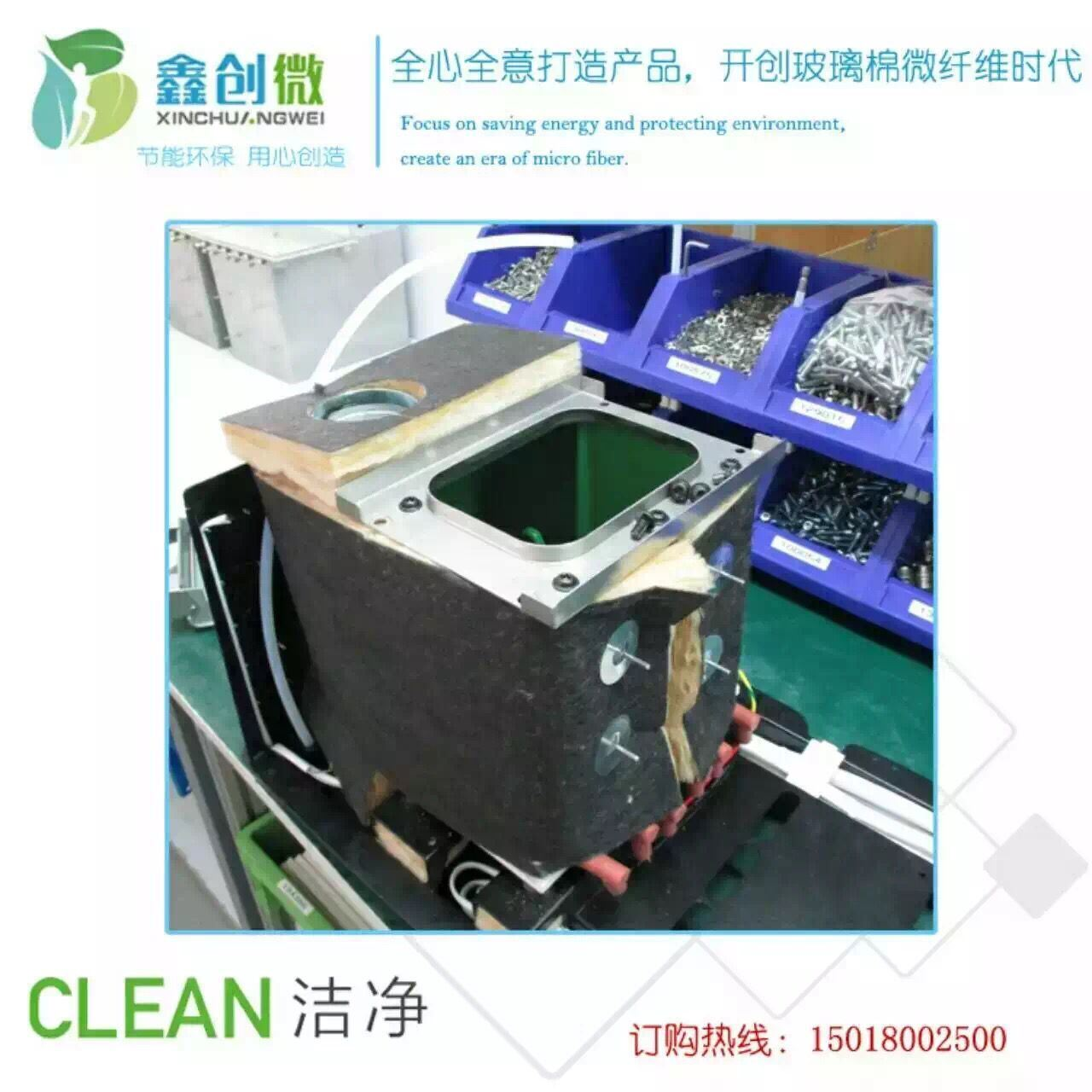 Customized Formaldehyde-Free Glassfiber Heat Insulation Panel for Oven