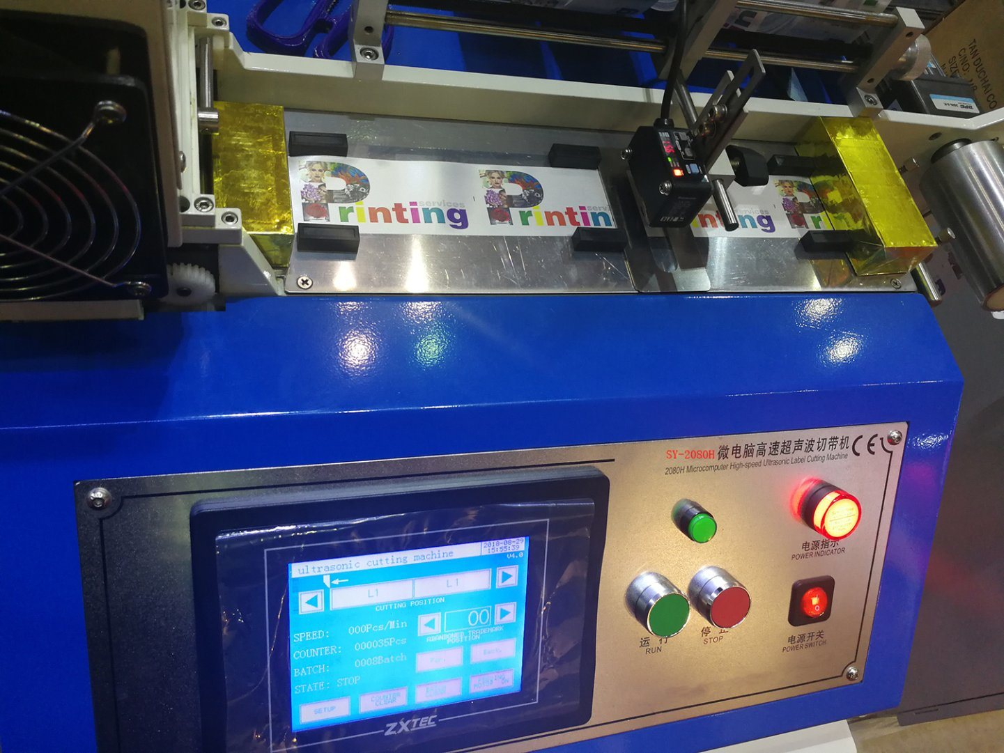 China Satin Silk Ribbon Label Ultrasonic Cutting Machinery - China  Ultrasonic Cutting Machine, Ultrasonic Cutting Machinery