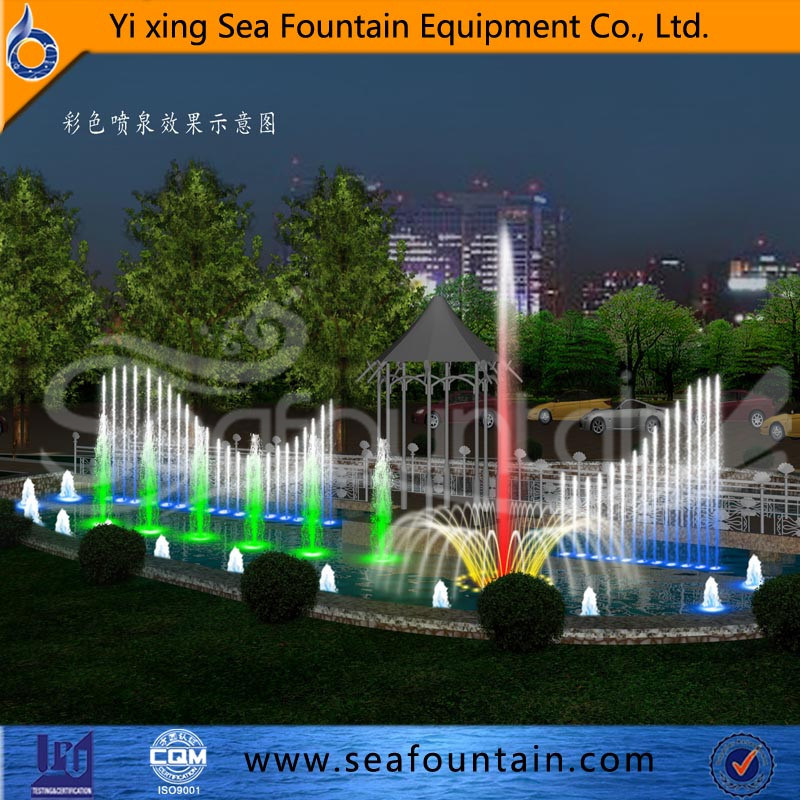 Contemporary Music Changeable Fountain pictures & photos