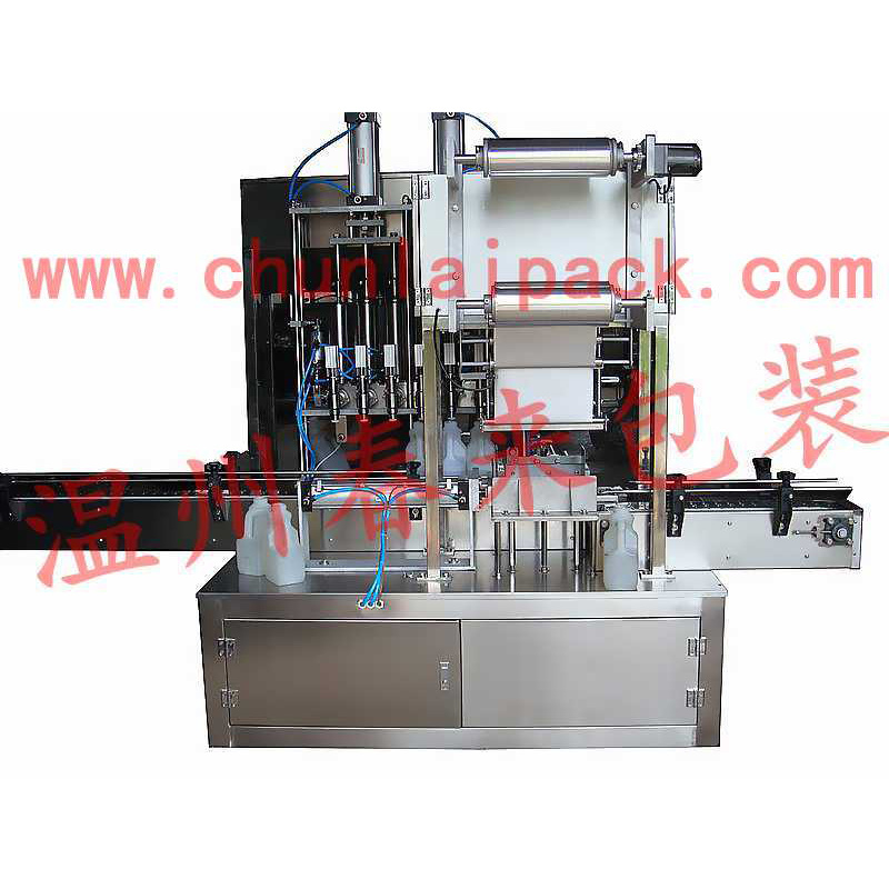 Automatic Line Bottle Filling Sealing Machine