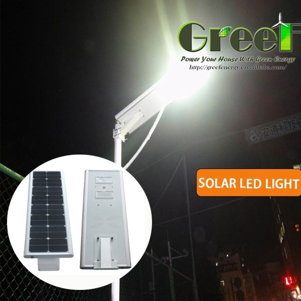 5-60W Integrated Solar Power LED Street Light with Ce&RoHS pictures & photos