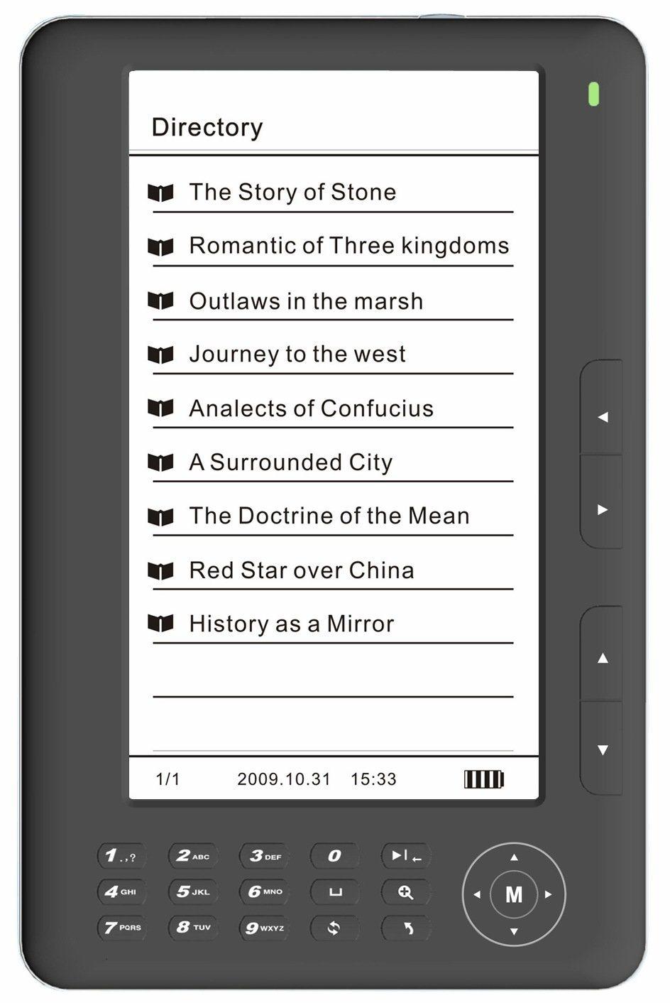 Ebook Reader China