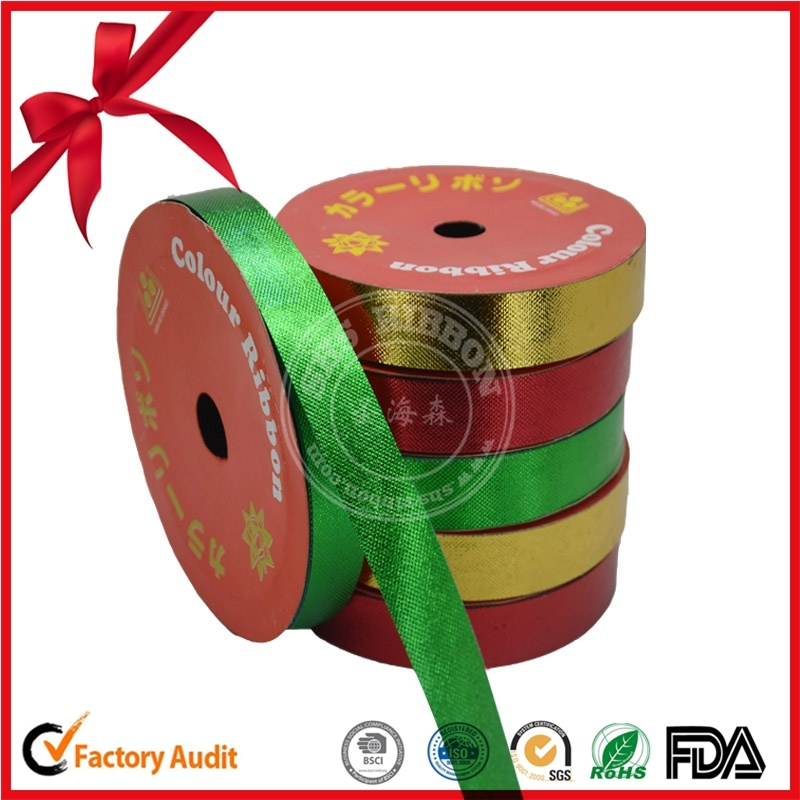 Wholesale Single Face PP Ribbon Roll for Wedding Decoration