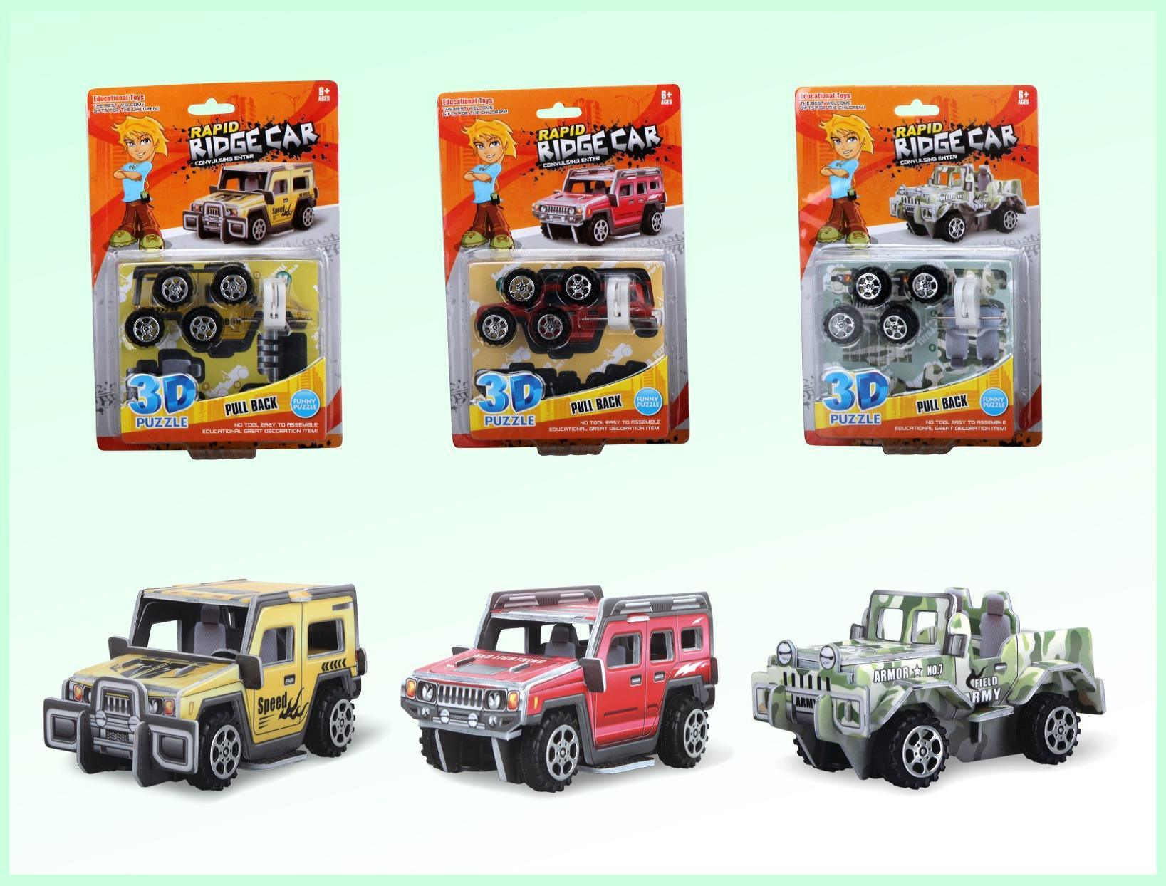 China DIY 3D Puzzle Pull Back Cars for Promotion Toys (H4551409 ...