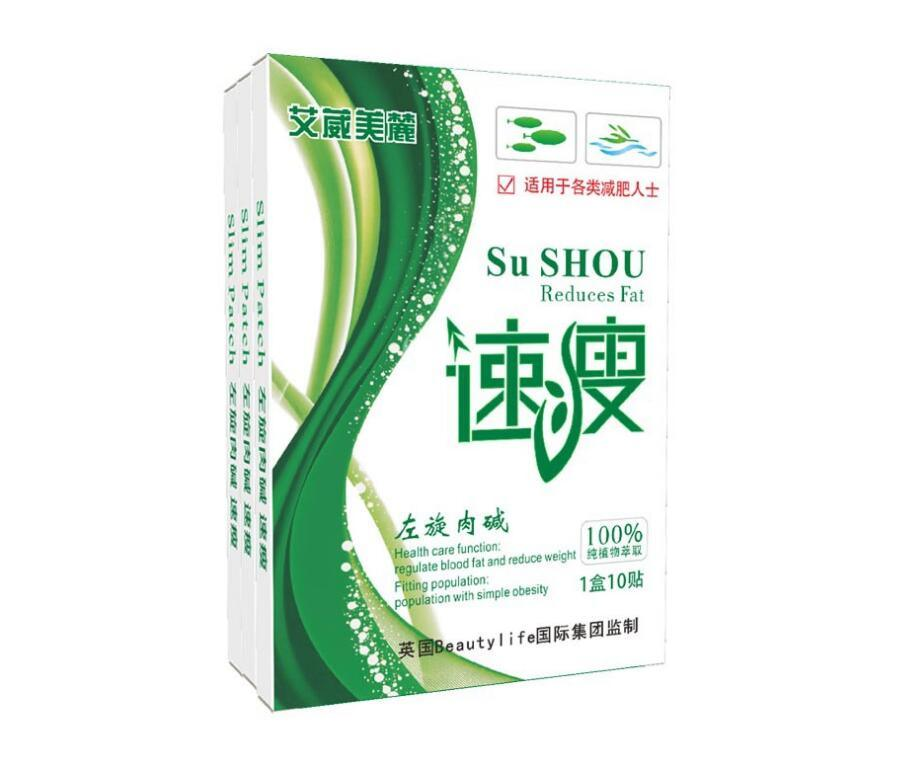 Hot Item Su Shou Slimming Patch Reduce Fat Health Products