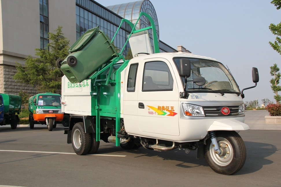 Garbage Three Wheel Truck pictures & photos