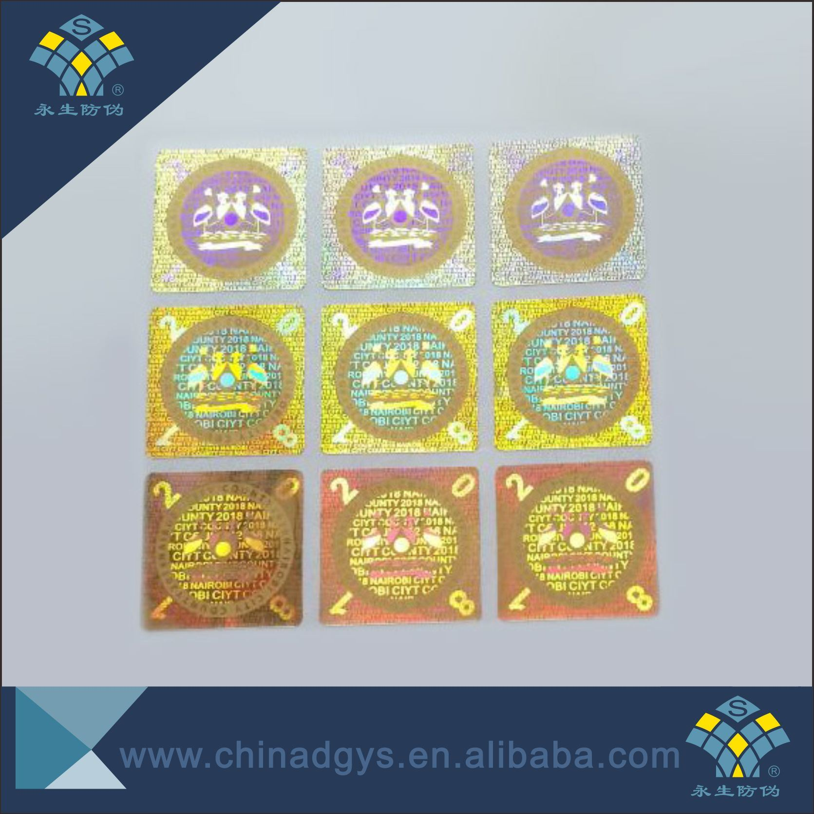 Hot item custom printing embossed 3d security hologram sticker