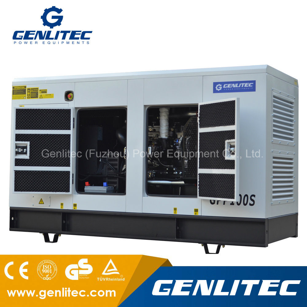 China Super Silent Type 36kw/45kVA Perkins Diesel Power Generator Set -  China Generator, Electric Generator