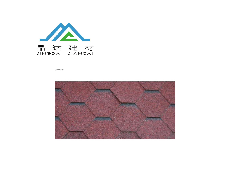 [Hot Item] Dimensional Fibreglass Zhejiang Jingda 19*19mm Mosaic  Hexagonal Roofing Shingles