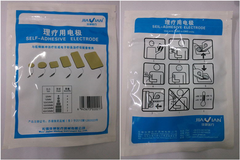 Tens Electrode Pad pictures & photos