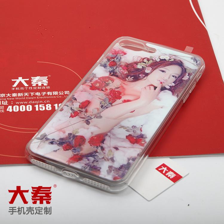 China Daqin Custom Mobile Phone Skin Design Software To Sale China Plotter Cutter For Making Mobile Skin And Mobile Skin Software Price