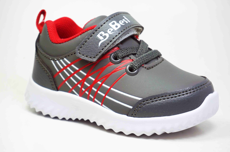 Kids Lightly Boy Sports Shoes