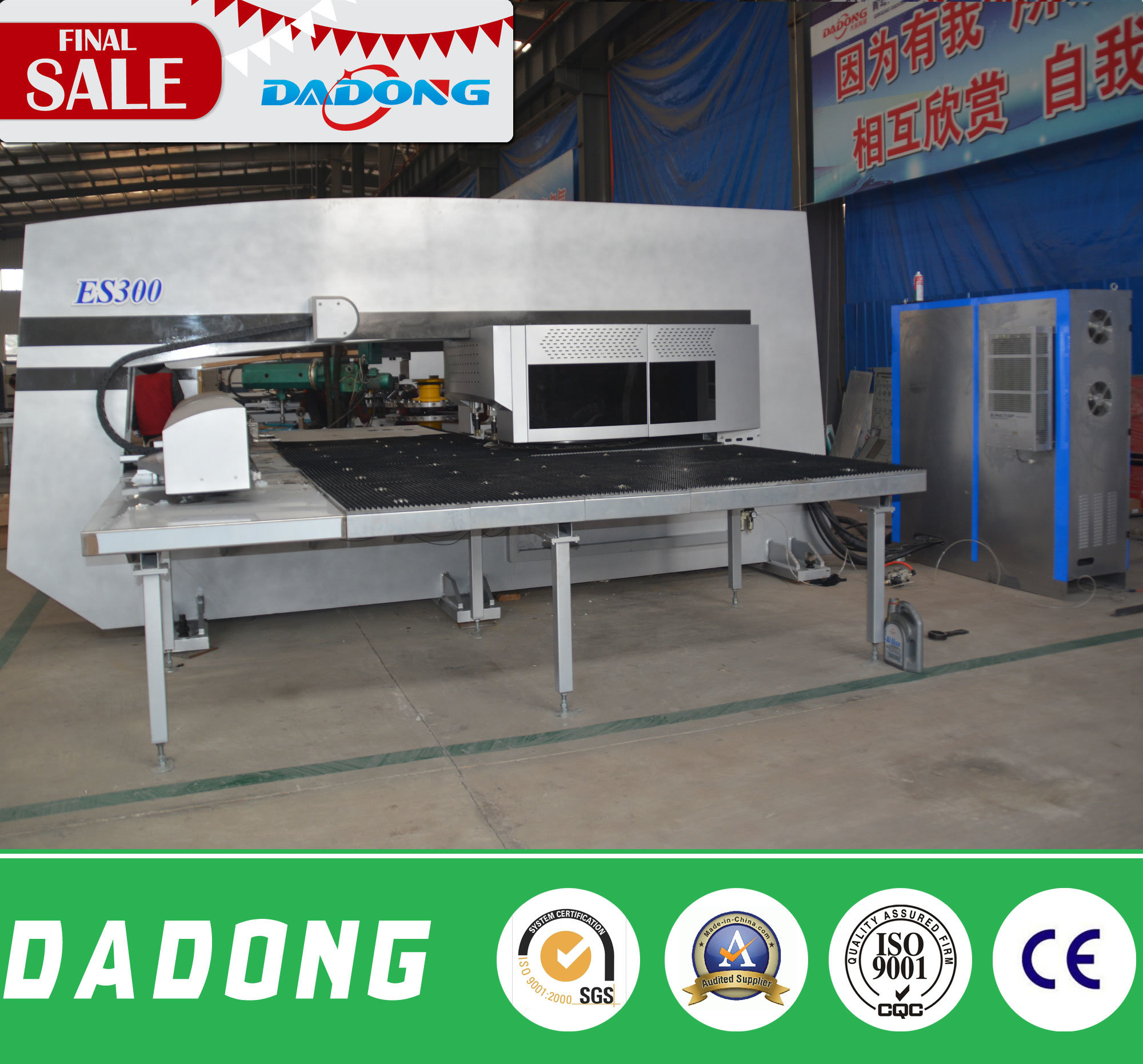 ES300 CNC Servo Turret Punch Press Machine for Sheet Metal Perforator/SGS/Ce/ISO pictures & photos