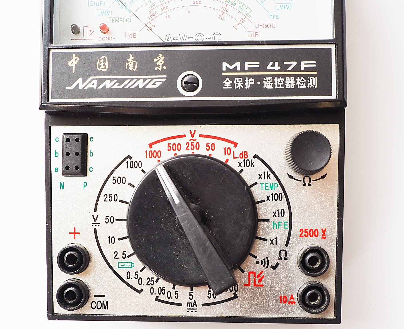 Analog Multimeter (MF47F) with ISO Certified