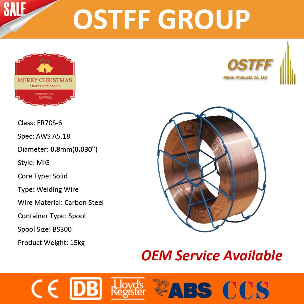 China 0.8 mm 15kg Metal/ Basket Spool Copper-Coated Solid MIG ...
