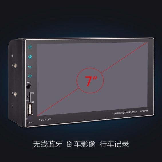 [Hot Item] Hot Car Dynamic Modern Player System HD1080p Touch Screen Car  Stereo Double DIN Car MP5 Player with Mirror Link
