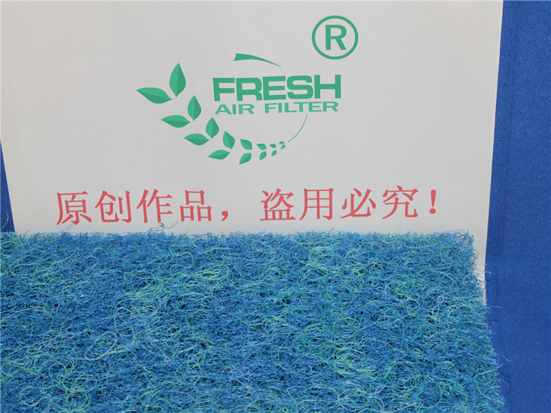 Aquarium Filter Material for Fish Pool pictures & photos