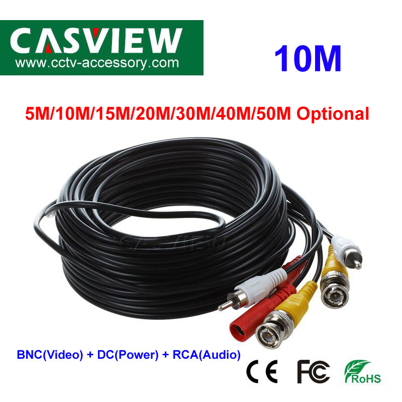 5 METRE CCTV BNC VIDEO AND DC POWER CABLE 5M