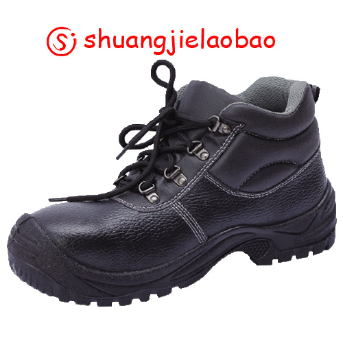 Leather Industrial Safety Shoes