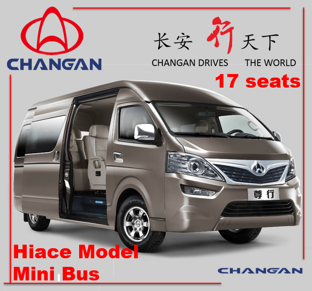 Entirely New Changan Hiace Minibuses 9seats-17seats Diesel pictures & photos