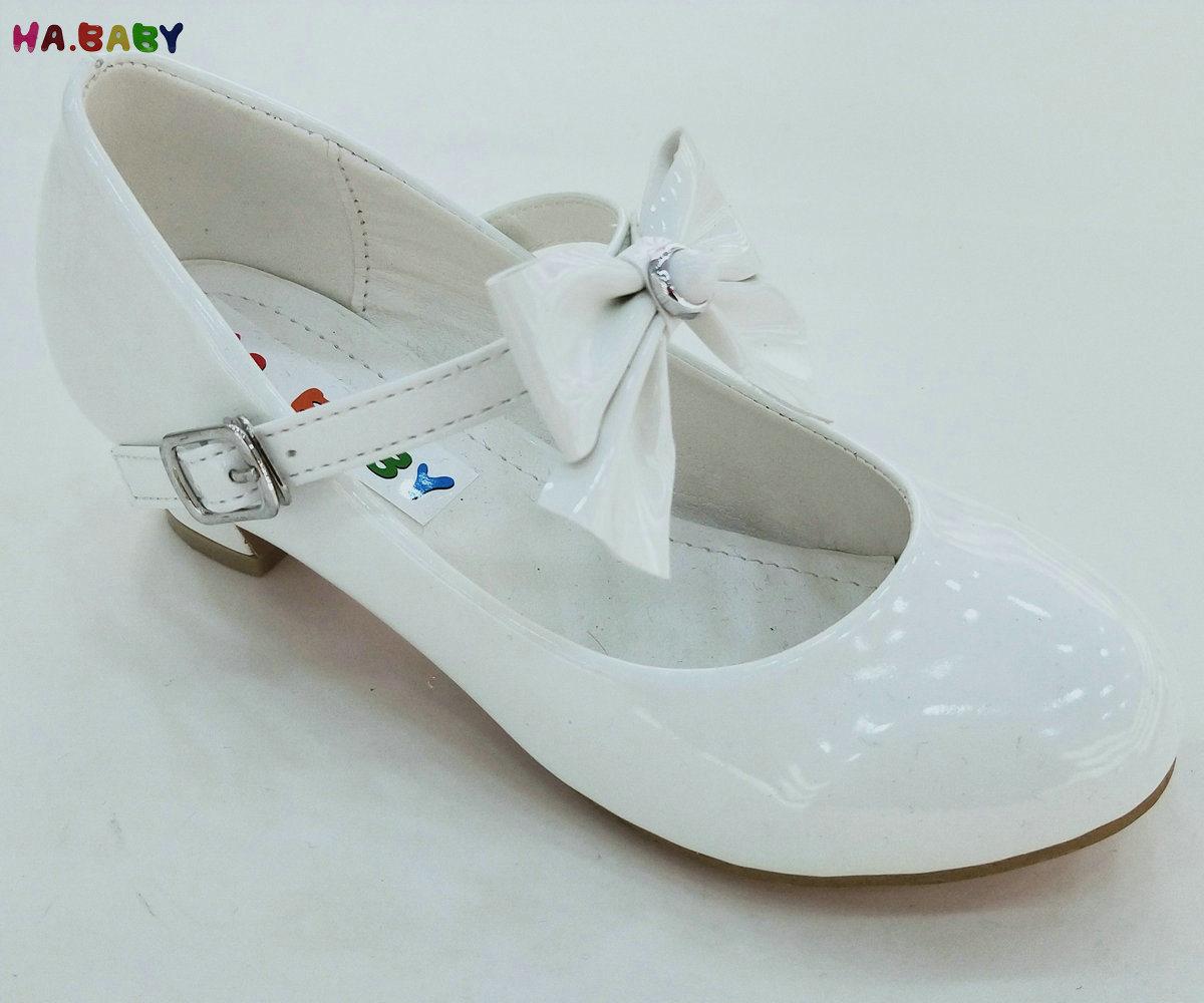 Heelt Girls Party Shoes Girls Kid