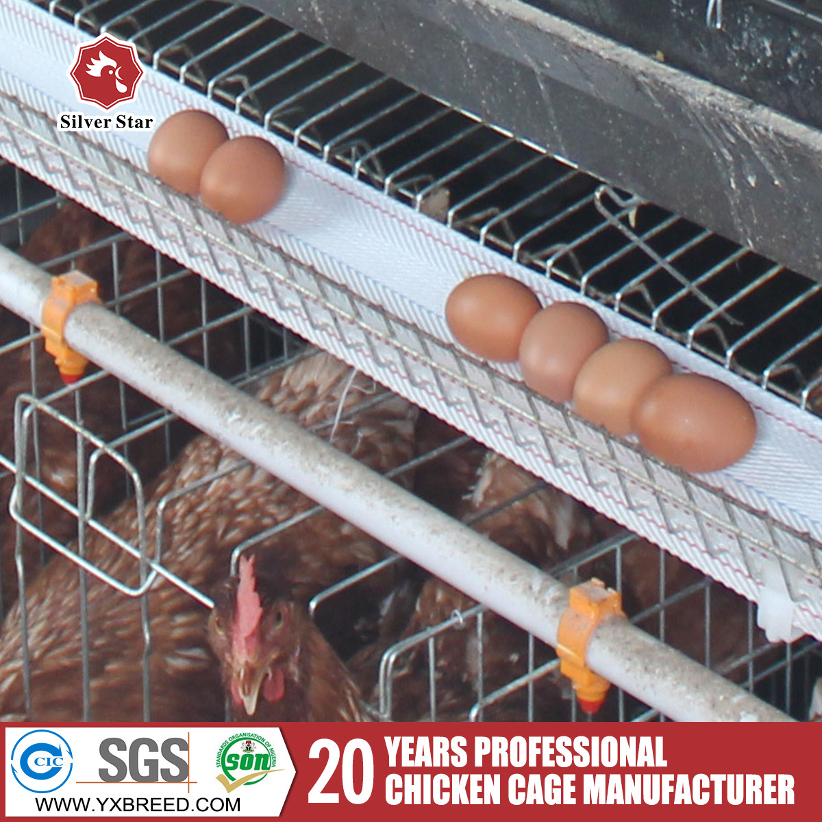 Poultry Farms Galvanized Cage for Battery Bird Cage with Ventilator Machine