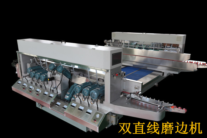 Glass Straight Line Double Edging Production Machine Line-L