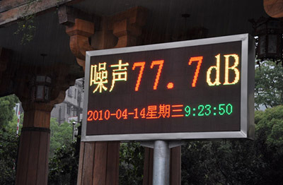P10 Outdoor Dual Color LED Moving Message Display