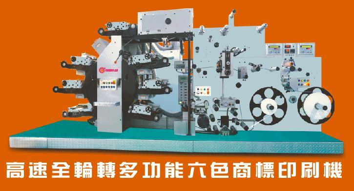 Letterpress giratorio (SA-260/6+1c)