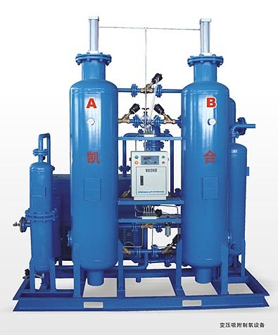 Generatore dell'azoto (KH-0004)