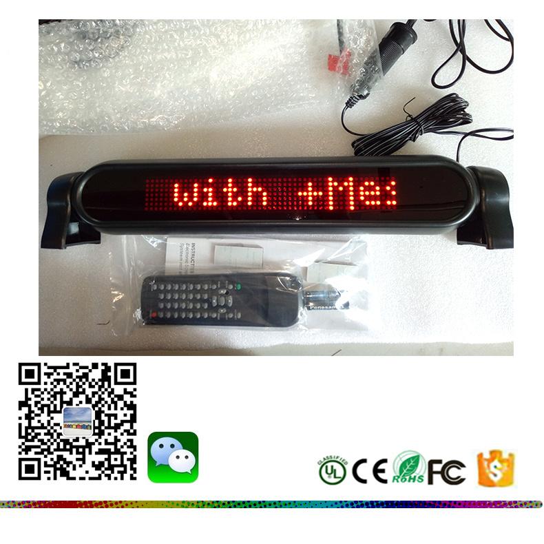 실내 풀그릴 두루말기 메시지 텍스트 IR 먼 관제사 LED 차 표시