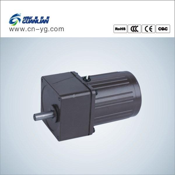 Novo motor Magneto Guanlian (YN80)